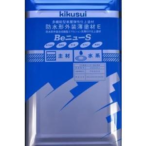 BeニューS   艶ありタイプ   16Kg   − 菊水化学工業 −|nurimaru
