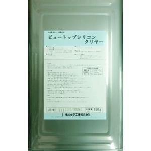 ビュートップシリコン クリヤ (艶あり)  16Kg  − 菊水化学工業 −|nurimaru