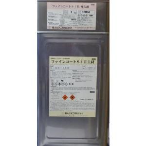 ファインコートSi II KS-100(艶有り 白) 14Kgセット − 菊水化学工業 −|nurimaru