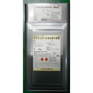 ファインコートウレタン <半ツヤ>   14Kgセット  - 菊水化学工業 -|nurimaru
