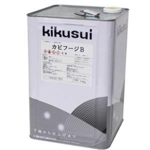 カビフージ B  16Kg  菊水化学|nurimaru