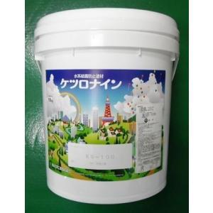 ケツロナイン 艶けし (日本塗料工業会 番号のご注文) 18Kg   菊水化学工業