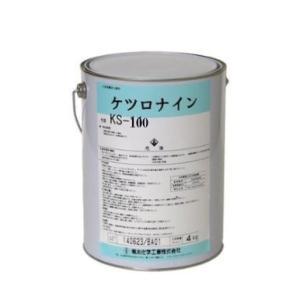 ケツロナイン 艶けし(日本塗料工業会 番号のご注文)  4Kg   菊水化学工業