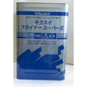 キクスイ プライマー スーパーE (万能クリヤータイプ) 15Kg − 菊水化学工業 −|nurimaru