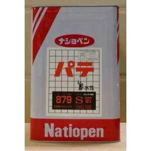 パテ 879S  12L  − ナショペン工業 −|nurimaru