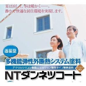 NTダンネツコート(アクリルシリコン樹脂エマルション塗料) 10Kg  - 日本特殊塗料 - nurimaru