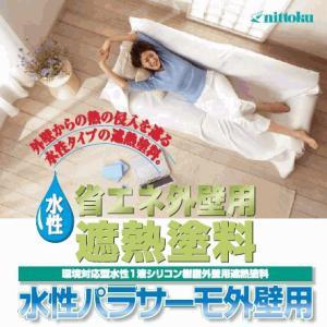 水性パラサーモ外壁用 【淡彩色】  16Kg  − 日本特殊塗料 − nurimaru