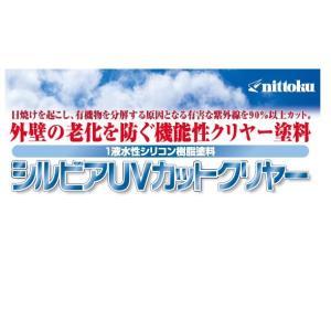 シルビアUVカットクリヤー 16Kg  日本特殊塗料 nurimaru