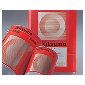オキツモ  スタンダードシルバー  405 耐熱400℃  3Kg|nurimaru