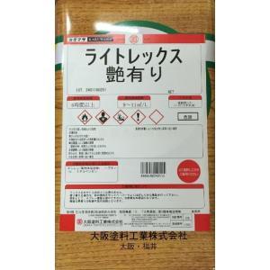 ライトレックス 艶あり  16L − 大阪塗料 −