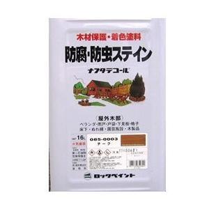 ナフタデコール 16L − ロックペイント −|nurimaru