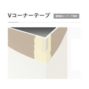 エコ コーナーテープ53T (エコ内装下地材)【幅53mm、50m巻、粘着テープ付】 − フクビ − nurimaru