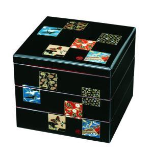 和食器 三段重箱 お重 3段重箱 紀州漆器 7寸 黒内朱塗り...
