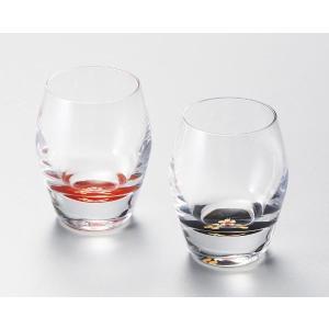 【送料無料】ガラスに漆を塗ったカップ ガラス 赤富士 ぐいのみ 越前漆器 漆塗り 黒 朱 夫婦 ペア...