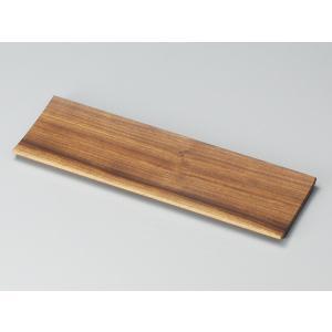 和食器 盛器 盛皿 越前塗り 越前漆器 白木塗 ウォールナット 10.0 木製 1枚 ギフト 内祝い...