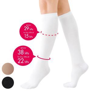 白衣 女性 靴下 ハイパー段階式着圧ハイソックス|nursery-y