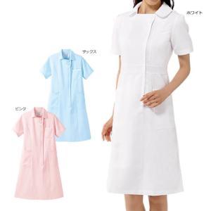 白衣 女性 ナースウェア オープンカラーワンピース|nursery-y