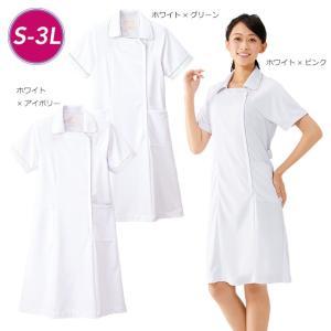 白衣 女性 ナースウェア ラグランパイピングワンピース2(S/M/L/LL/3L) nursery-y
