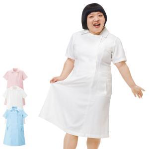 医療 ナース 看護 白衣 女性   エアリータッチ ゆったり定番ワンピース(3L~6L)|nursery-y