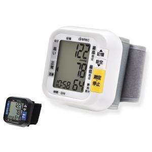 医療用 看護師 病院 手首式血圧計|nursery-y