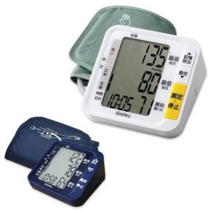 医療 看護 病院 介護 ナース 上腕式血圧計|nursery-y