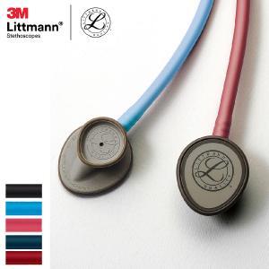 聴診器 ステート 医療用 リットマンライトウェイトII.S.E.|nursery-y