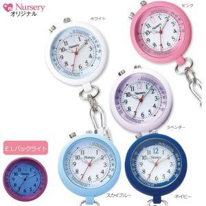 看護 介護 ナース 病院 ELバックライト付ウォッチ|nursery-y