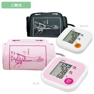 医療 看護師 病院 コンパクト上腕式血圧計|nursery-y