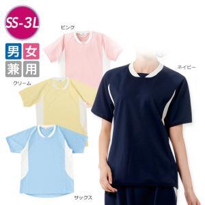 介護 ケア 介護用撥水入浴介助用シャツ 男女兼用|nursery-y