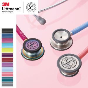 医療 ナース 看護 聴診器 ステート 3M(TM)リットマン(TM)クラシックIII(TM)|nursery-y