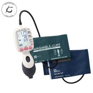 ナース 小物 グッズ 看護 医療 介護 計測 デジタルワンハンド血圧計 レジーナII|nursery-y