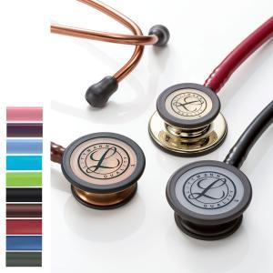 医療 ナース 看護 聴診器 ステート 3M(TM)リットマン(TM)クラシックIII(TM)エディションモデル|nursery-y