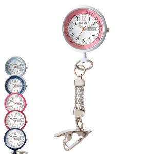 ナース 小物 グッズ 看護 医療 介護 時計 日付・曜日表示付きショートチェーンウォッチ|nursery-y