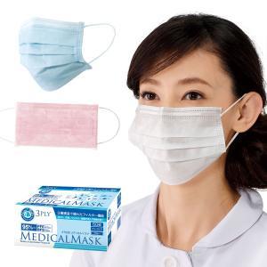 メディカルマスク(1箱50枚入) 医療用 感染対策