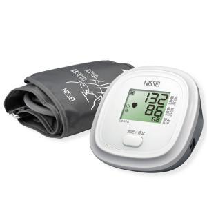 医療用 看護師 病院 上腕式デジタル血圧計 DS-A10|nursery-y