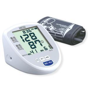 医療用 看護師 病院 上腕式デジタル血圧計 DS-G10J|nursery-y