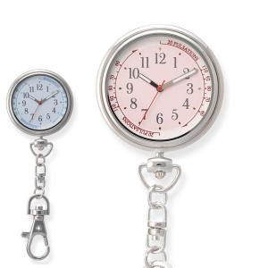 ナース 小物 グッズ 看護 医療 ウォッチ 時計シンプルキーチェーン蓄光ウォッチ