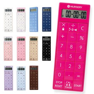 ナース 小物 グッズ 看護 医療 介護 計測 音が消せる電卓付長時間タイマー|nursery-y