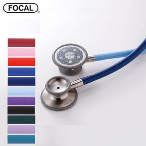 ナース 小物 グッズ 看護 医療 介護 ステート 聴診器 フォーカルトーン ベイシスS|nursery-y
