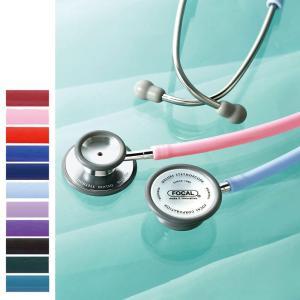 ナース 小物 グッズ 看護 医療 介護 ステート 聴診器 スーパースコープ FC-201S|nursery-y