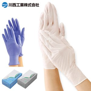 グローブ 医療 看護 介護 風邪 病院 衛生 予防 小物 ニトリル使いきり手袋 SS S M L nursery-y