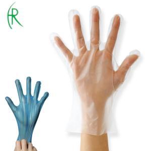 グローブ 医療 看護 介護 風邪 病院 衛生 予防 小物 ストレッチPEグローブ S M L|nursery-y