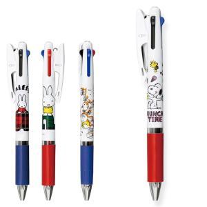 ナース 小物 グッズ 看護 医療 ジェットストリーム3色ボールペン|nursery-y