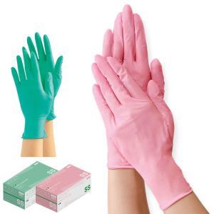 ナース 小物 グッズ 看護 医療 ニトリル使いきり手袋 <カラー> nursery-y
