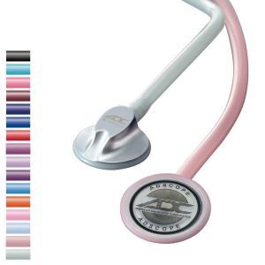 ナース 小物 グッズ 看護 医療 介護 ステート 聴診器 ADスコープ612 プラチナムエディションライトウェイト|nursery-y