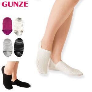 医療用 白 ソックス 看護 介護 病院 靴下 ナース 女性 グンゼ アーチサポート付きスポーツフィットカバー 2足組|nursery-y