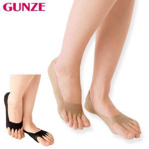 医療用 白 ソックス 看護 介護 病院 靴下 ナース 女性 グンゼ 脱げにくいストレッチテープフットカバー 2足組|nursery-y