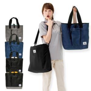 看護 介護 病院 保育士 ケア ヘルパー ベルテンポ 3way多機能バッグ|nursery-y