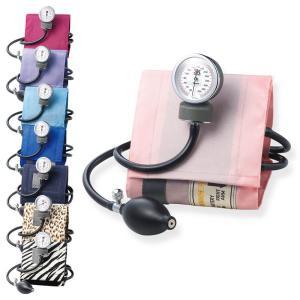 ナース 小物 グッズ 看護 医療 カラーアネロイド式血圧計|nursery-y