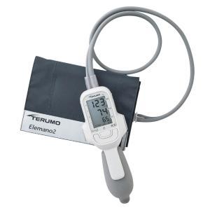 ナース 小物 グッズ 看護 医療 テルモ 医療用電子血圧計エレマーノ2|nursery-y